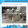 Automatic pp woven sack cutting machine