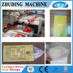 PP woven PE inner bag bushing inserting machine