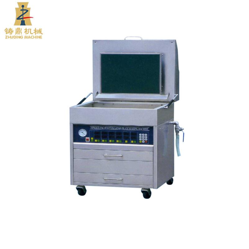 Zhuding print photopolymer plate making machine
