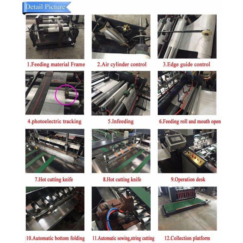 50KGS PP woven grain wheat flour sack cutting sewing bag making machine