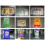 heavy duty PP woven cement sack production line printing machine