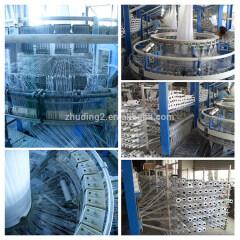 Latest energy saving high-speed small-sized six-shuttle circular loom