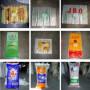 Zhuding paper coating lamination machine