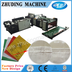 Automatic computerized PP woven sugar bag making cutting sewing machine