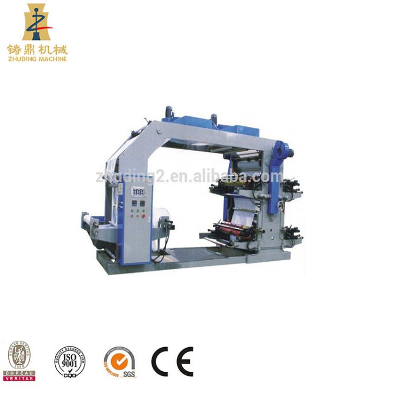 4 color flexo letterpress printer for paper, plastic film,bag