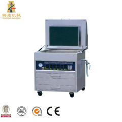 Wenzhou factory printing offset plate machine price