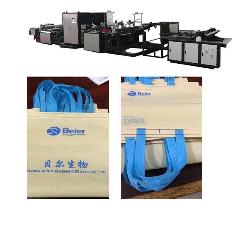 Zhuding non woven shopping handle bag sewing machine