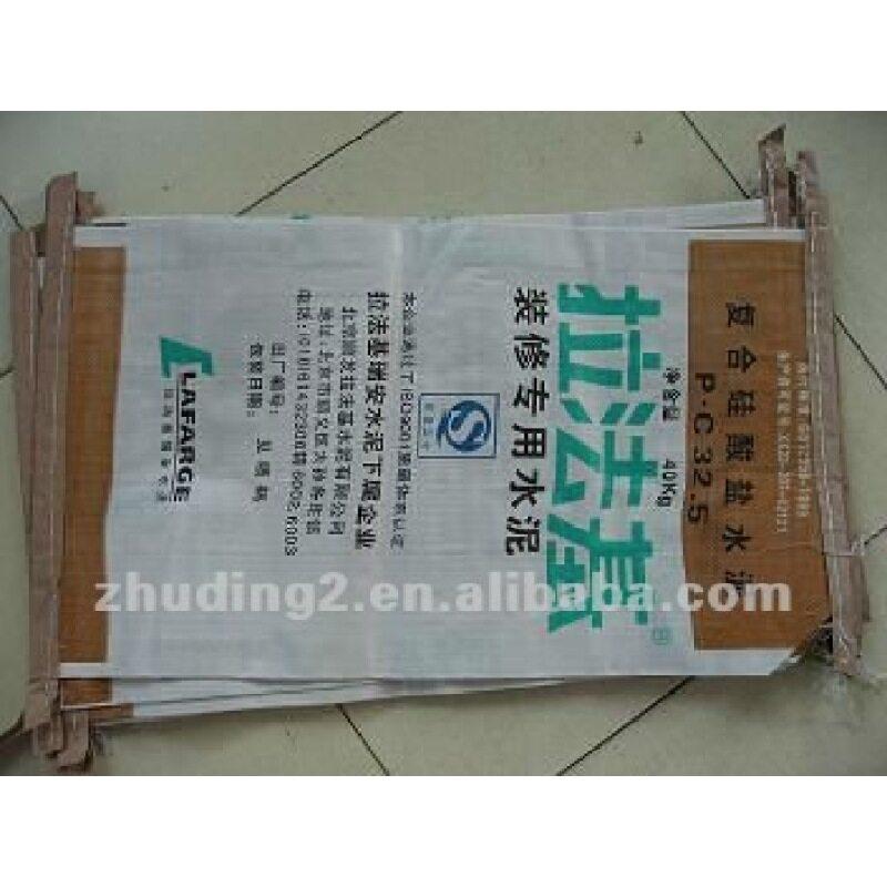 PP woven rice bag making machine, PP woven bag making machine