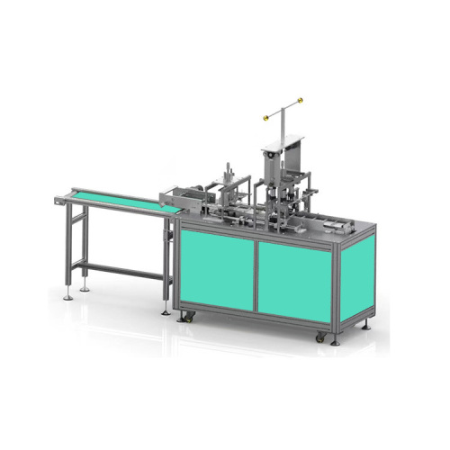 Automatic non woven fabric sergical blank mask making machine