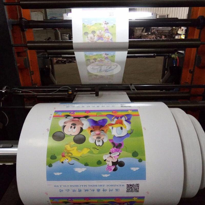 2 3 4 color PP woven bag printing machine