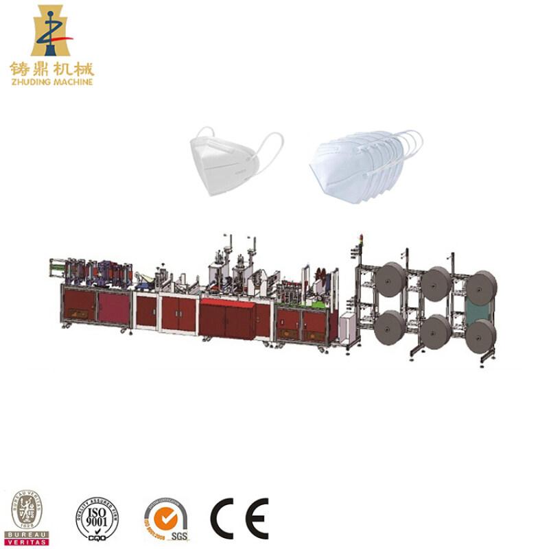 China zhuding n95 dust fish shape mask making machine