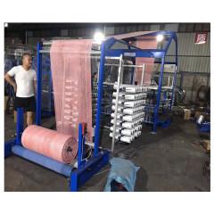 Zhuding rice pp woven sack bag making machine 4 shuttle circular loom