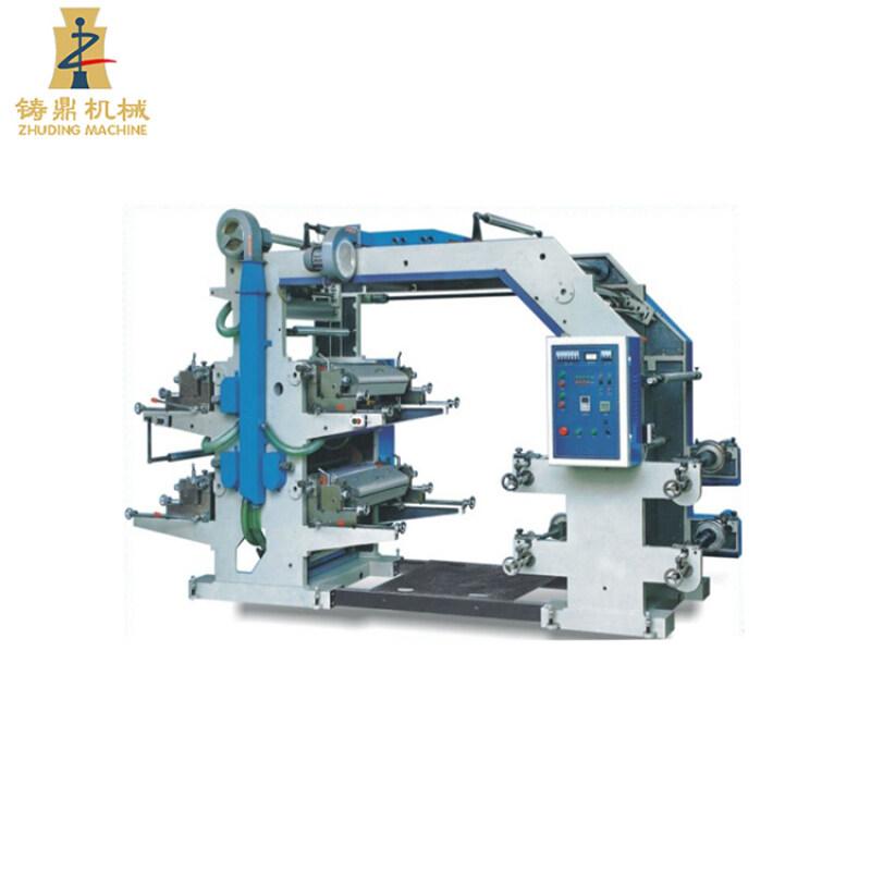 security printing machine