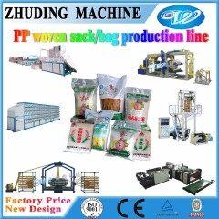 PP woven bag making machine