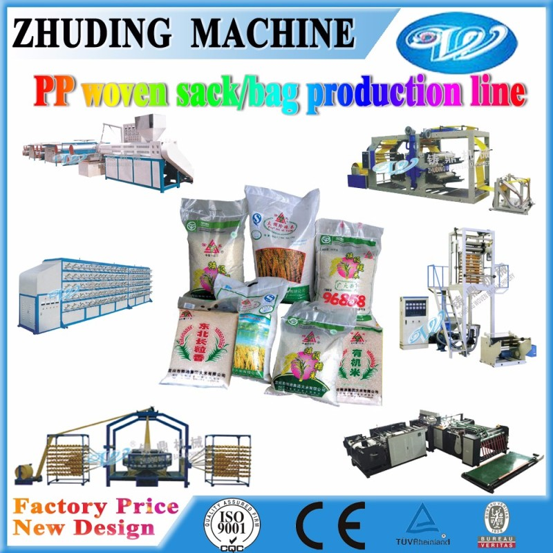 Zhuding circular loom woven PP woven sugar sack PP flat yarn production line