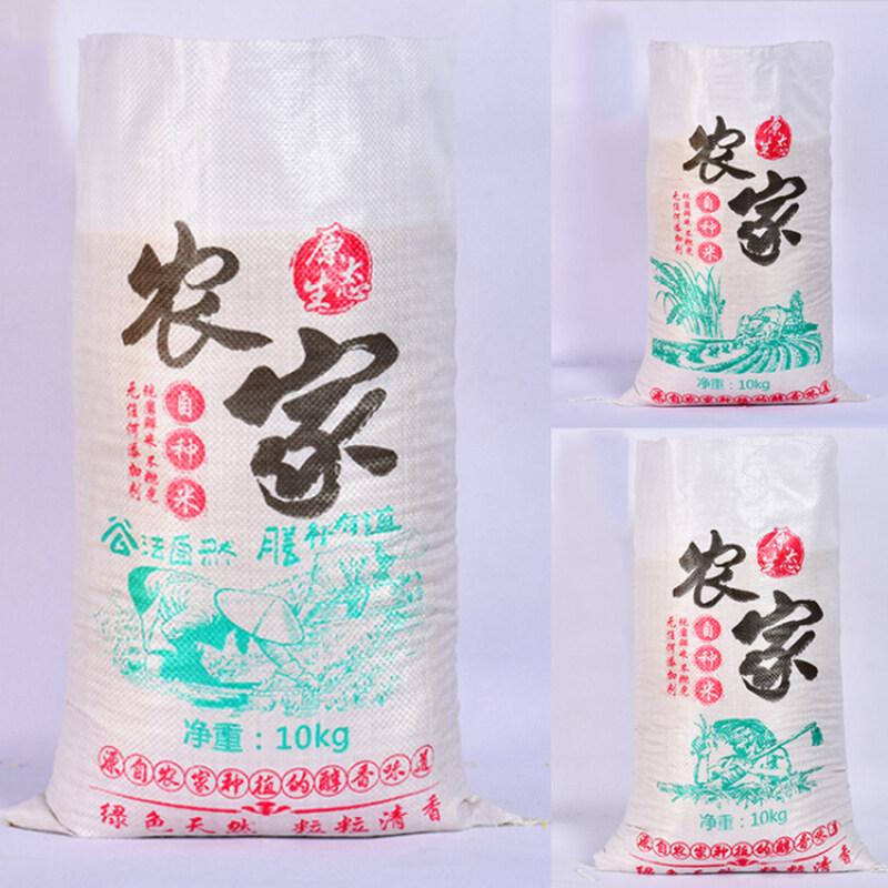 China high quality pp woven fabric bag laminating machine