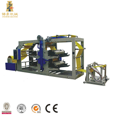 PP PE Woven bag completely production line yarn extruder machine