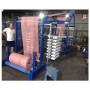Gold supplier plastic vegetable mesh leno bag 4 shuttle circular loom