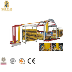 PP woven rice bag production line