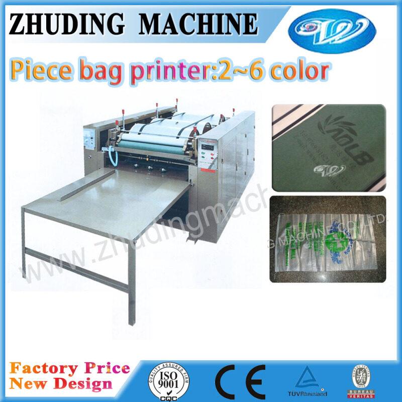 piece to piece non woven bag printing machine