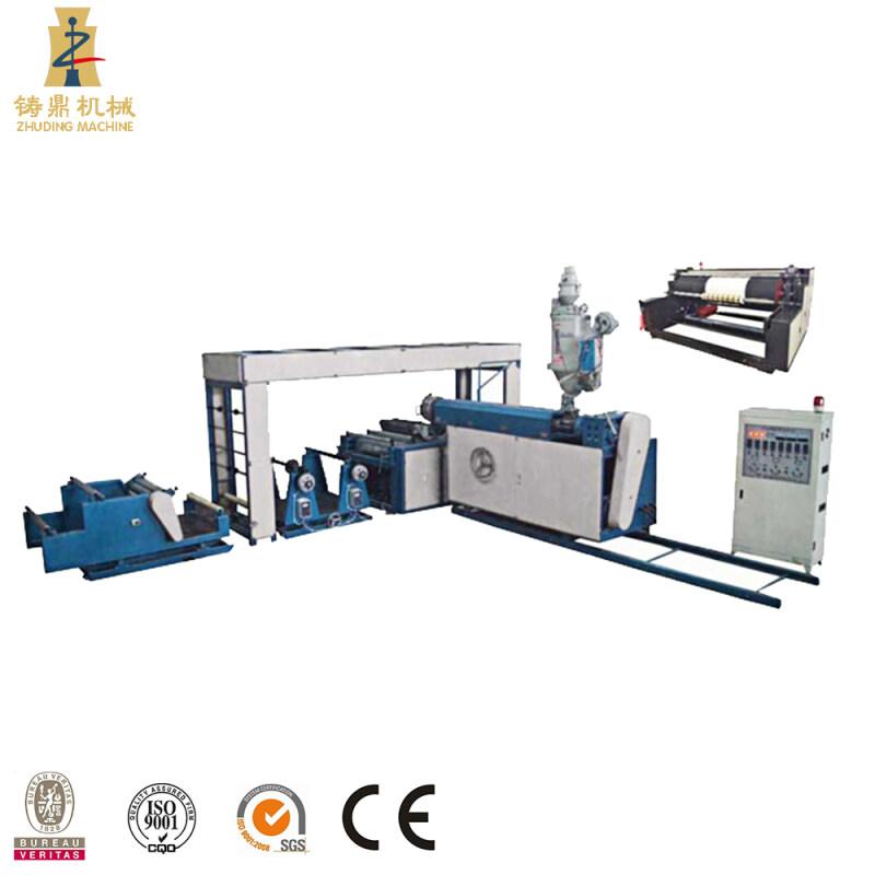 pp woven bag lamination machine