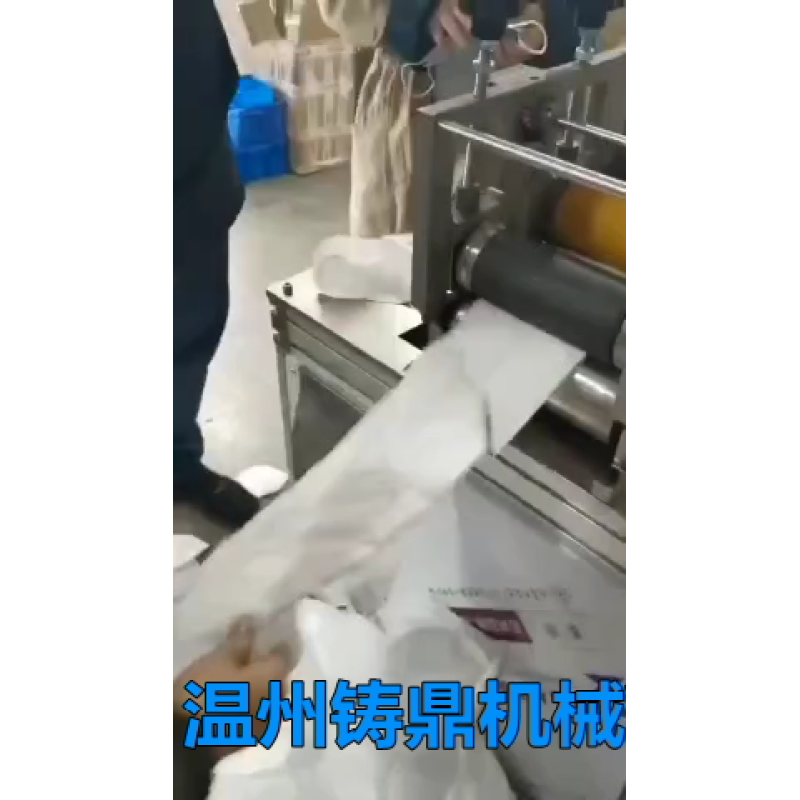 Automatic disposable 3d fish shape cup face mask making machine