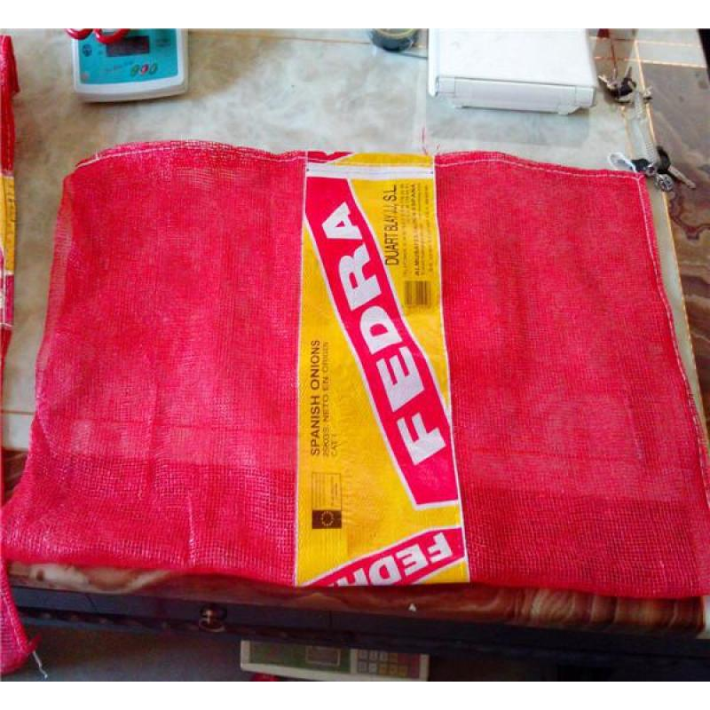 PP woven sack flat yarn extruder machine