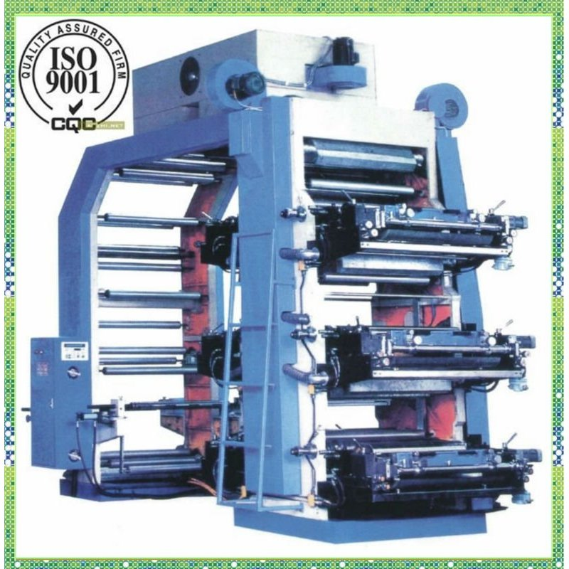 used offset dealers Low Price printing machine