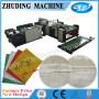 heavy duty 50kg PP woven rice sack bag making machine