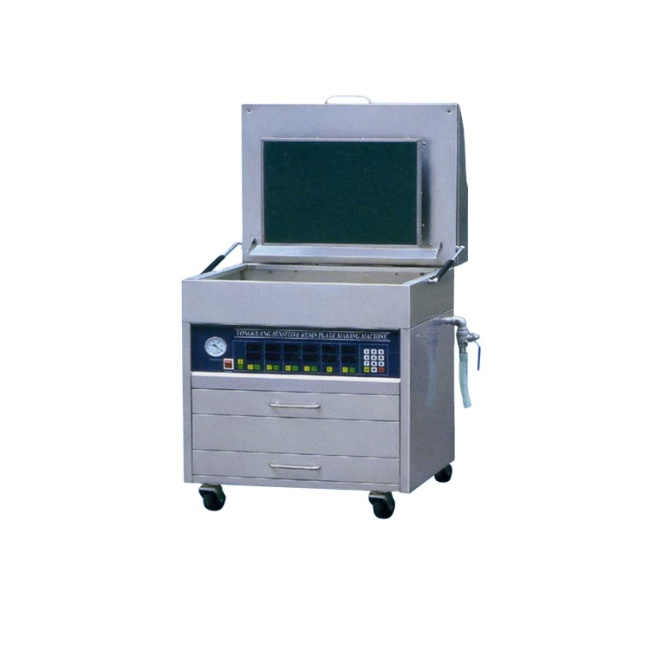 China manufacturers offset printing plate making machine price