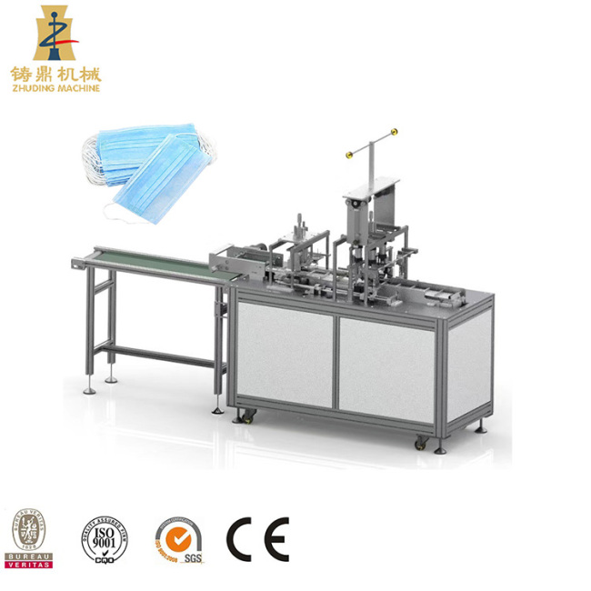 Automatic high speed nonwoven medical face mask making machine