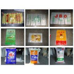 Zhuding polypropylene PP woven flour bag sack making machine