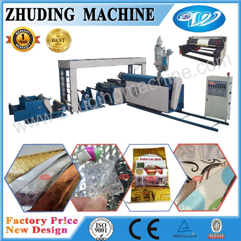 WENZHOU PP WOVEN BAG LAMINATION MACHINE, NONWOVEN FABRIC LAMINATION MACHINE