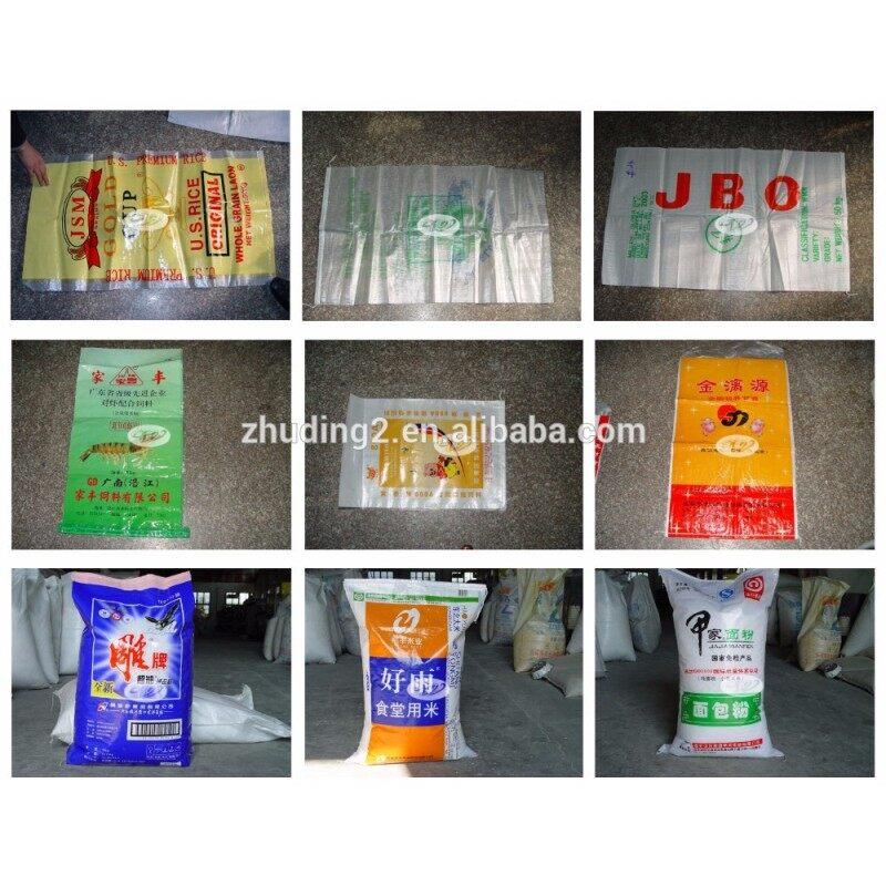 rice bag sack production line woven