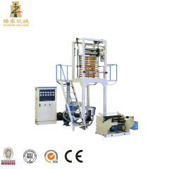 Zhuding eva hot melt adhesive stretch film blowing machine