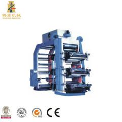 Low price flexo printing roll to roll machine