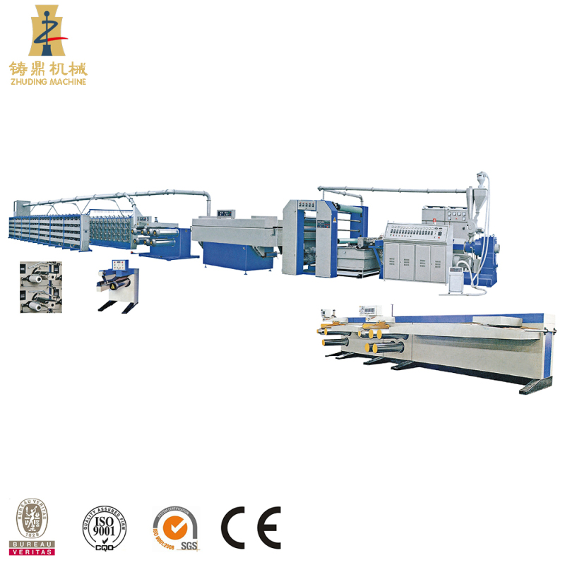 Polypropylene tape PP woven bag plastic extruder fabric production line