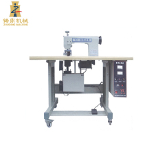 Zhuding ultrasonic nonwoven sewing lace machine