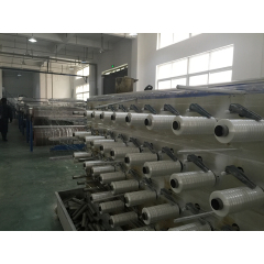 Zhuding pp woven sugar flour rice bag PP yarn extrusion line