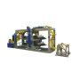 High speed automatic pp woven sack polythene rice bag making machine price