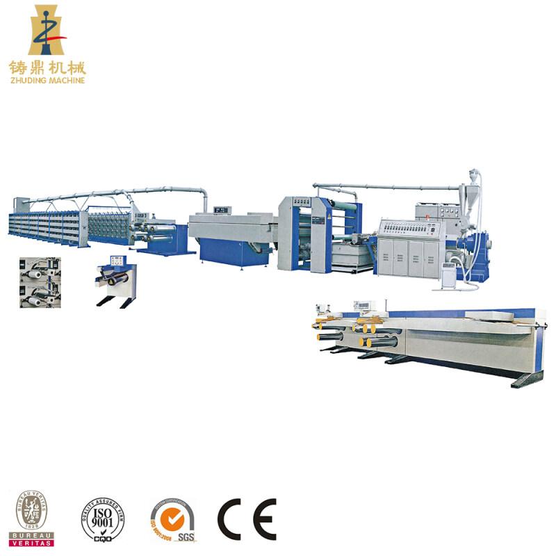 new type high speed flat yarn making machine