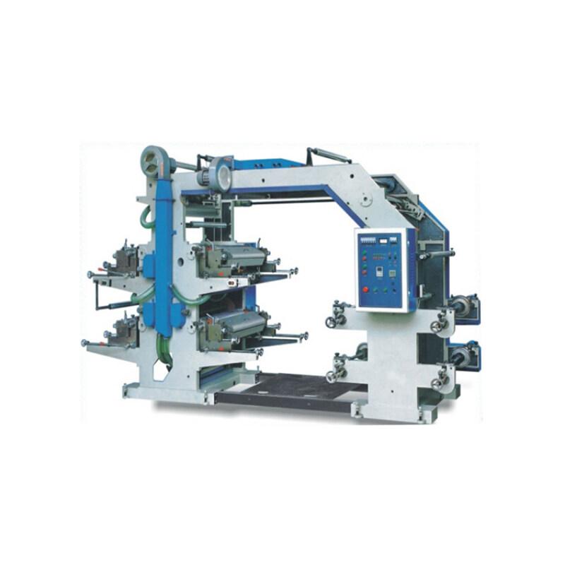 Custom logo multicolor mini 4 color offset printing machine price for sale