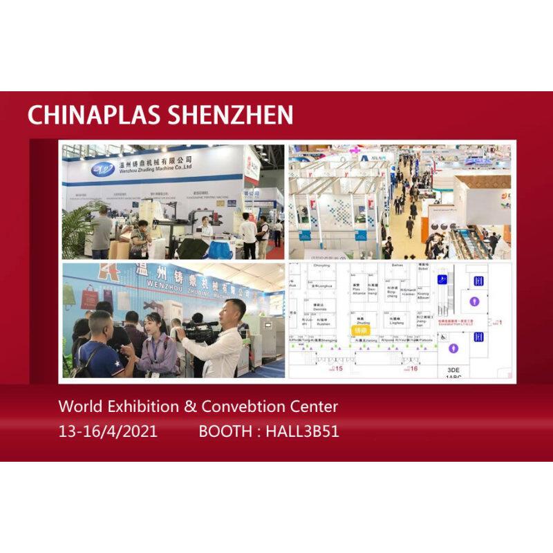 CHINAPLAS SHENZHEN  2021-04/13-04/16