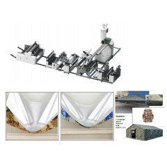 CANVAS FABRI COXFORD CLOTHS COATING LAMINATIION MACHINE
