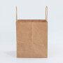 Wholesale recyclable custom printed logo brown kraft paper bag shopping bag packaging bags