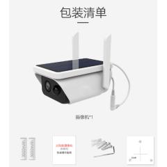 1080P Low Power Solar Camera