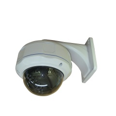 1080P 4 in 1 hybrid Vandalproof IR Dome Camera