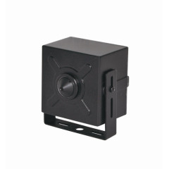 1080P Minature P2P IP camera