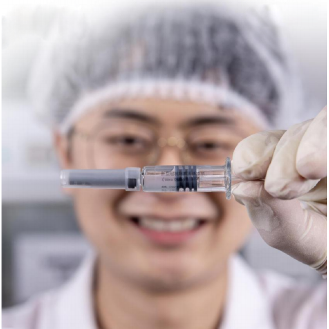 Enterovirus 71 inactivated vaccine-Yierlaifu