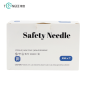 Factory low-cost disposable high-quality safety needles